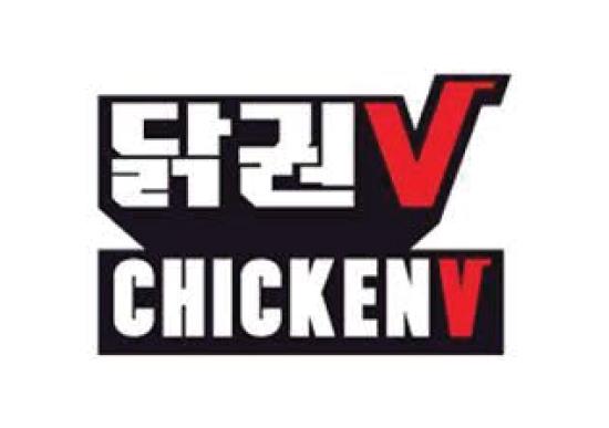 Chicken V logo